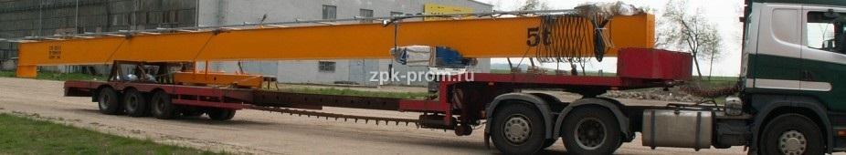 Транспортировка крана мостового однобалочного